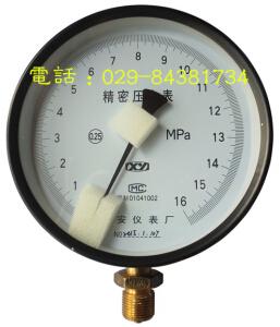 西安仪表厂YB-150西仪精密压力表