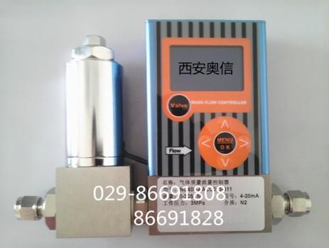 热式气体质量流量计 智能质量流量计 小体积流量控制器