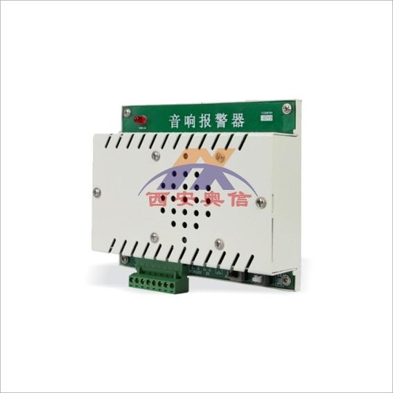 昌晖SWP-SX100音响报警器 SWP-SX100-A