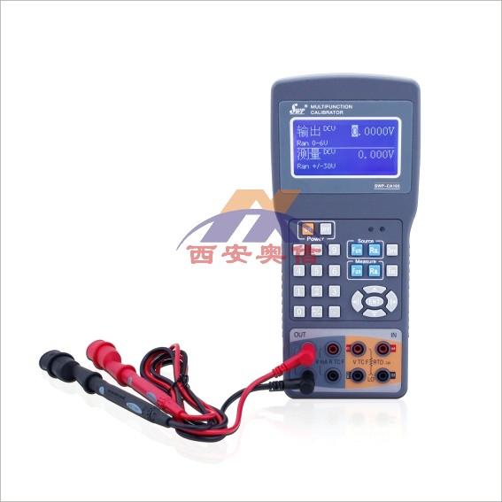 昌晖智能便携式信号校验仪 SWP-CA103 智能信号发生器