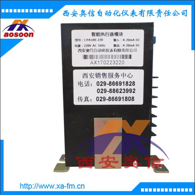 CPA100-220执行器智能控制器 CPA101-220电动阀门控制模块