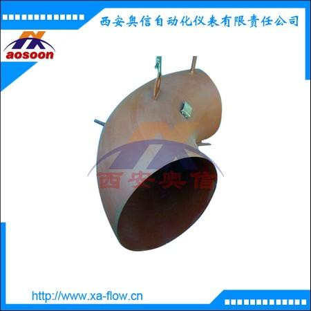 DLT-LGWH弯管流量计 流量计节流装置 西安流量计厂家
