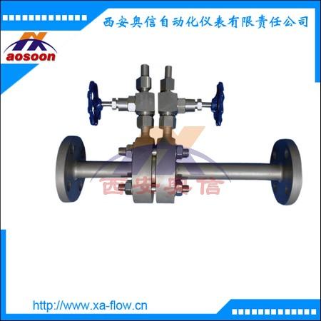 内藏式小孔板DLT-LGBF-N 内藏孔板流量计 西安流量计厂家