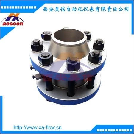 角接取压孔板流量计 偏心孔板流量计 节流装置