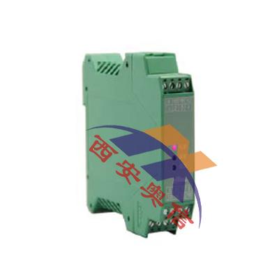 DYC卡装双路信号差值调理器 DYCLWE东辉调理器 双路信号仪