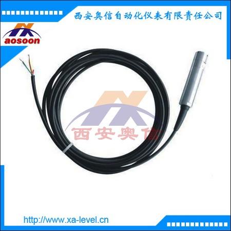 AXB-02J投入式液位计 投入式液位传感器