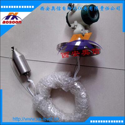 AXDR-0100电容式液位变送器 电容缆式液位计变送器