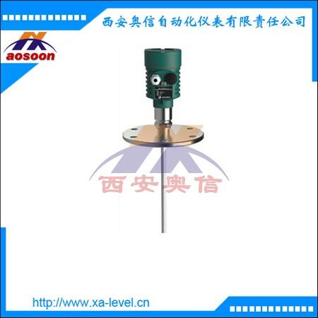 AXLD802固定法兰式雷达液位计 杆式雷达液位计