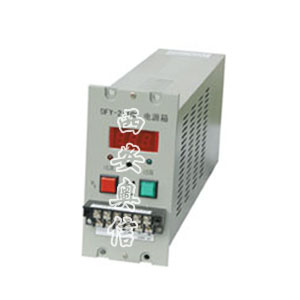 DFY-2110工业电源 电源箱DFY-2110K 5A 开关电源