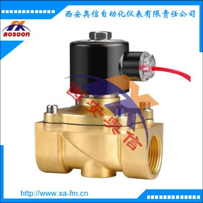 2W160-15黄铜电磁阀 2W250-25西安电磁阀