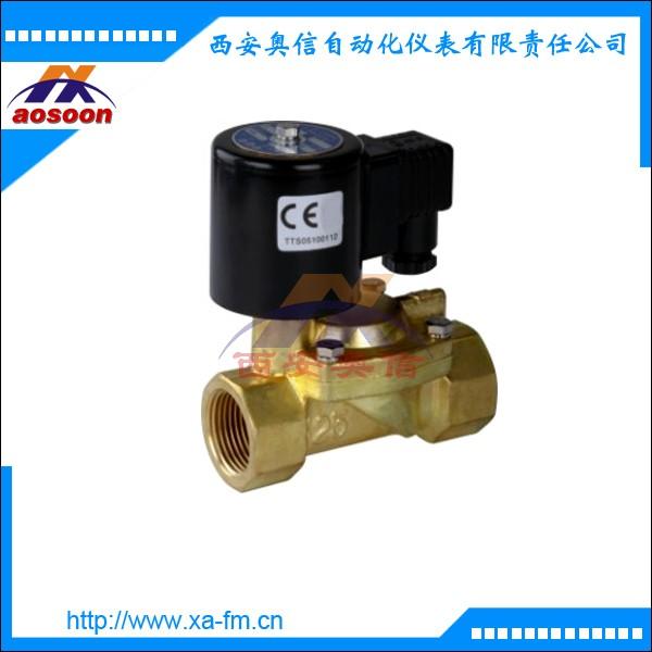 ZCS-65水用电磁阀 黄铜电磁阀ZCS