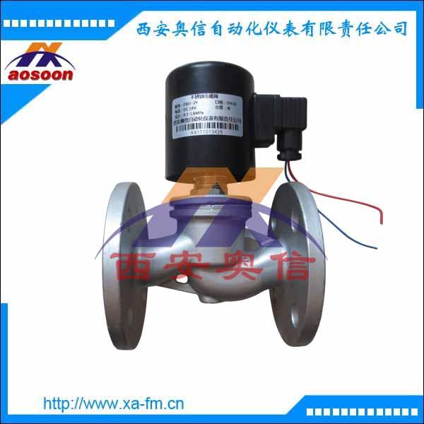 ZBSF-32不锈钢电磁阀 ZBSF-1Y全不锈钢电磁阀