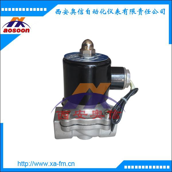 ZQDF-16法兰不锈钢电磁阀 ZQDF-16螺纹电磁阀