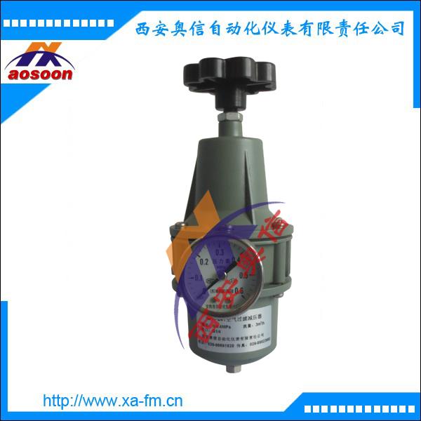 QFH-241空气减压器 QFH型空气过滤减压阀