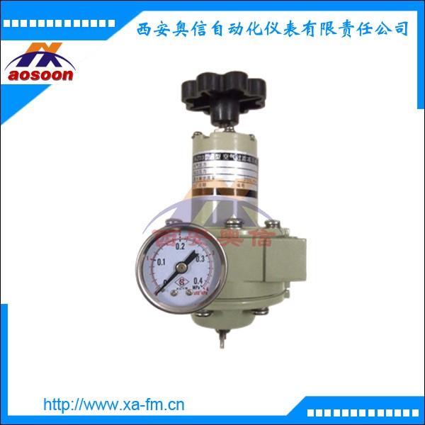 KZ03-3空气过滤减压阀 KZ03空气过滤减压器