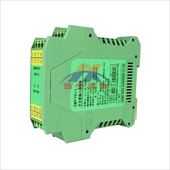 SWP-7019昌晖二进二出隔离器 SWP
