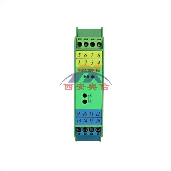 昌辉安全栅SWP7069-Ex 电压输入 双通道隔离器 昌晖SWP-7069-Ex二进二出隔离器
