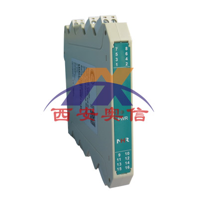 NHR-A33虹润变送器输入隔离栅 福建虹润NHR-A31