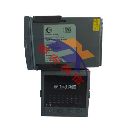 NHR-3100虹润单相电量表 虹润NHR-3100电量表