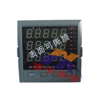 NHR-3200虹润数显电流表 虹润NHR-3200交流电压表