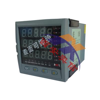 NHR-3500虹润液晶电量显示仪 虹润NHR-3500电量仪表