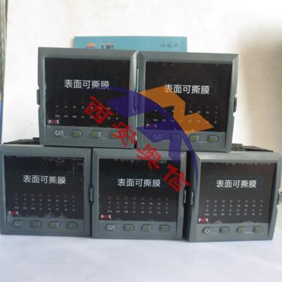 NHR-3800虹润电厂专用转速表 虹润NHR-3800转速表