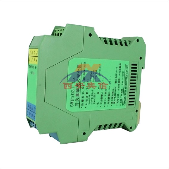 SWP7023-Ex 昌晖单回路独立供电安全栅 一进一出安全栅SWP-7023-Ex