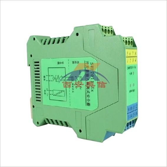 SWP7026-Ex二进二出防爆隔离器SWP-7026-Ex双通道隔离器