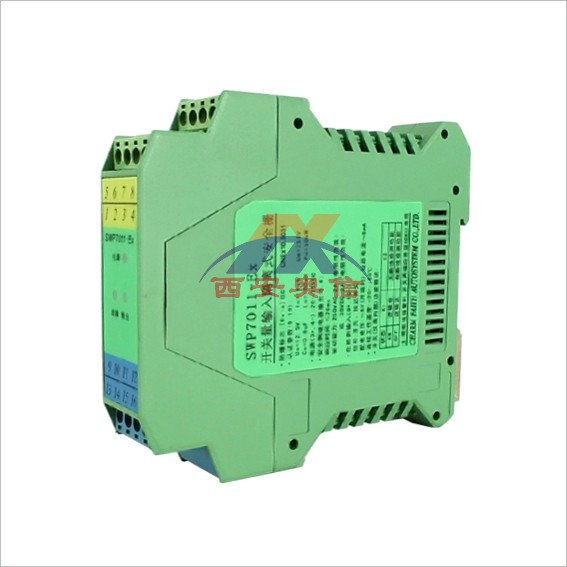 SWP7125-Ex一进一出防爆隔离器SWP-7125-Ex防爆隔离器 开关量安全栅