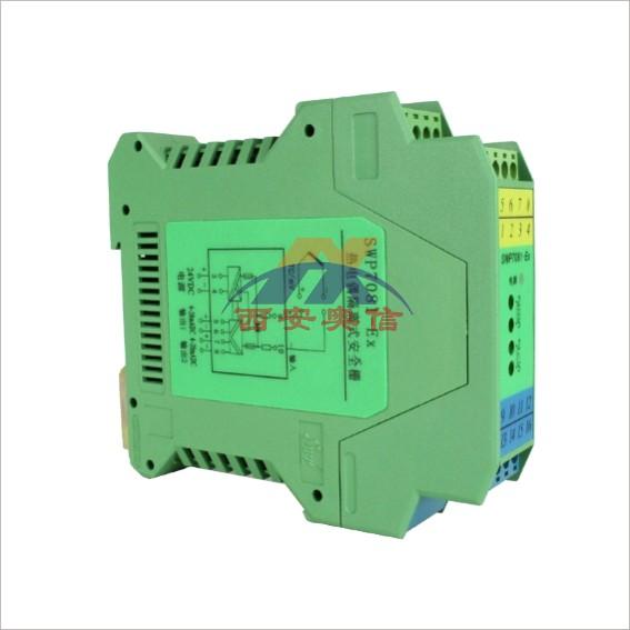 SWP7081-Ex 热电偶一进二出温度安全栅 SWP-7081-Ex昌晖防爆隔离器