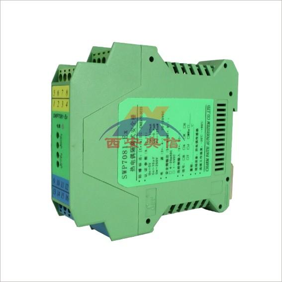 昌晖SWP7083-Ex 热电偶一进二出温度安全栅 SWP-7083-Ex热电阻防爆隔离器