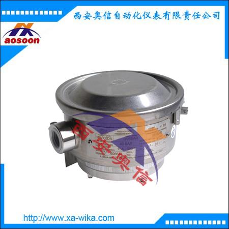 CELLa压力开关 MWBXXDN-0/16mbar 双点不锈钢微压开关 炉膛微压开关MWB