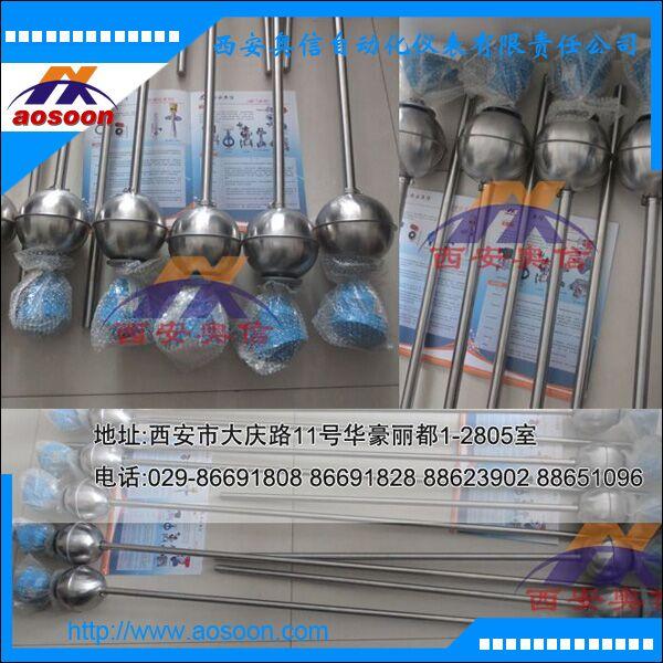 干簧管式液位开关 GSK-2A浮球液位开关