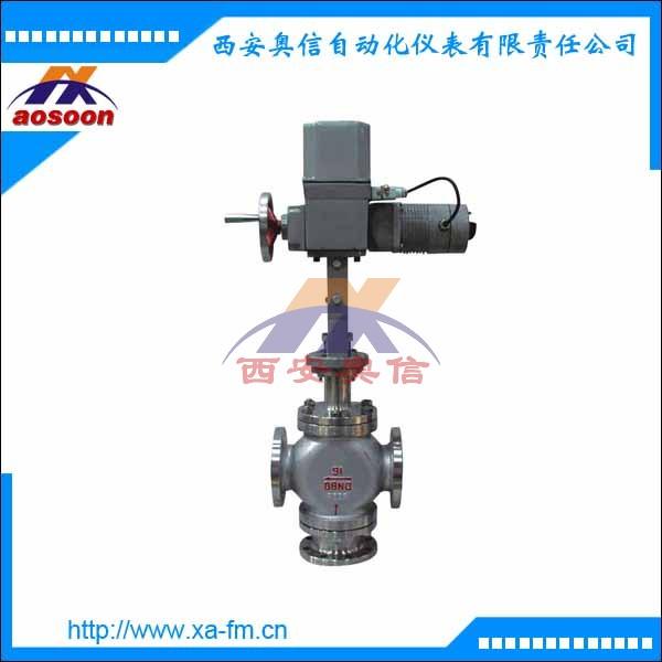ZAZX电动三通调节阀 ZAZQ-16电动三通合流调节阀