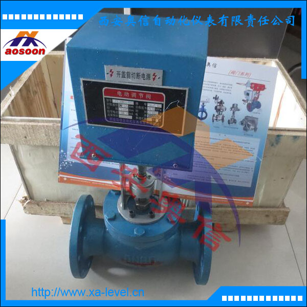 电动蒸汽调节阀 ZAP-16 DN80 电动直通调节阀