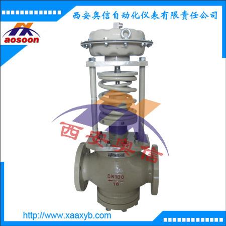 可调式自力式压力调节阀 ZZYP-16 DN80 自力式调节阀