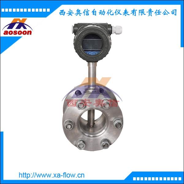 蒸汽流量计 AXLUGB2406-P6 稳压补偿流量计