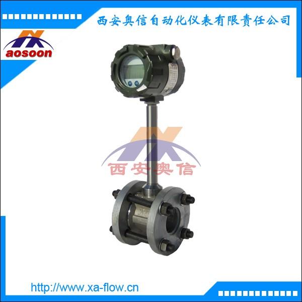 AXLUGB2406-P6 稳压补偿流量计 蒸汽流量计