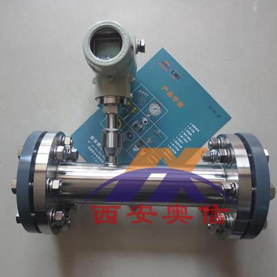 管道热式气体质量流量计 AXQ981H-65-111111-压缩空气-2-1-500Nm