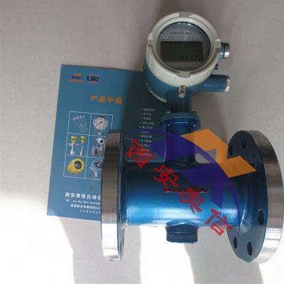 AXQ971管道式电磁流量计 西安智能流量计