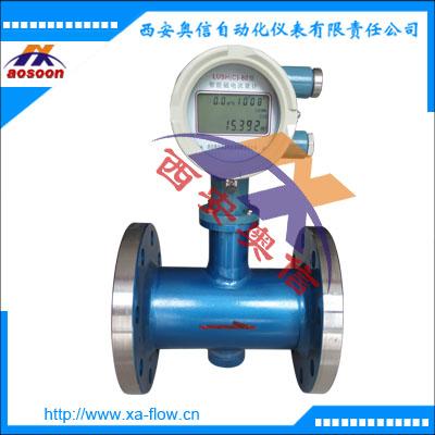 智能电磁流量HQ971-200-1311321211-300t/h 管道式流量计