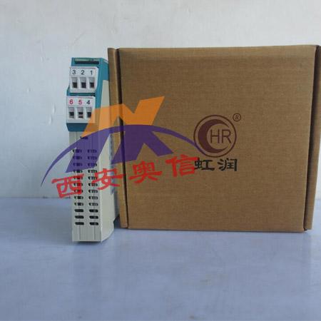 NHR-M34-X-D1-0-X-A 智能频率转换器 虹润NHR-M34