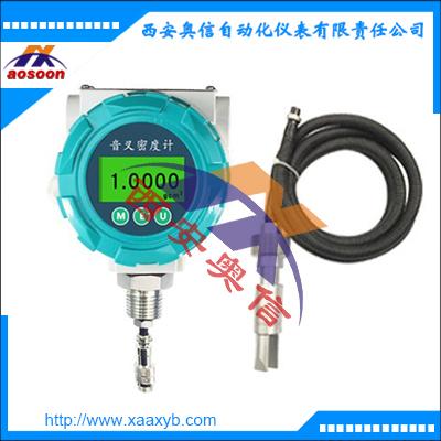 音叉密度计 分体式密度计 密度测量仪