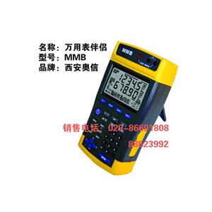 信号发生器 MMB3.0 智能信号校验台MMB3.0 万用表伴侣