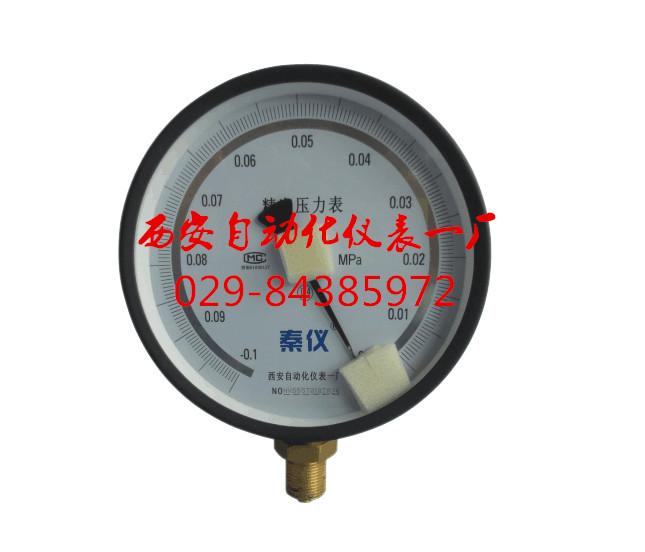 秦仪YB-150A精密压力表,秦仪压力表,0.4级