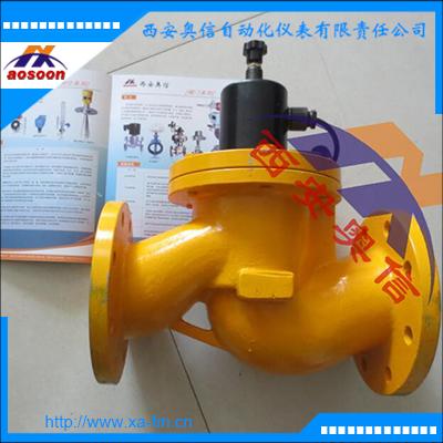 ZCM-50煤气电磁阀 ZCM燃气电磁阀