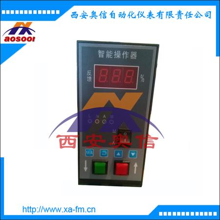 DFD-2100电动操作器 DFD-2000 伺服操作器