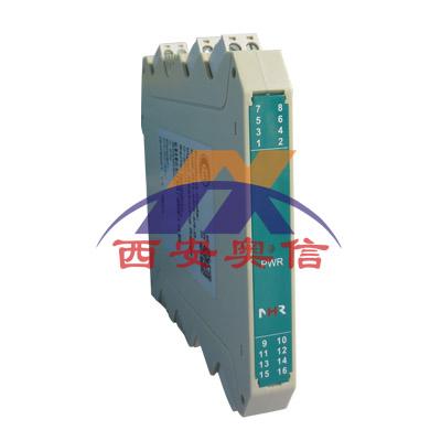 NHR仪表操作说明书 NHR-X31导轨式智能隔离器