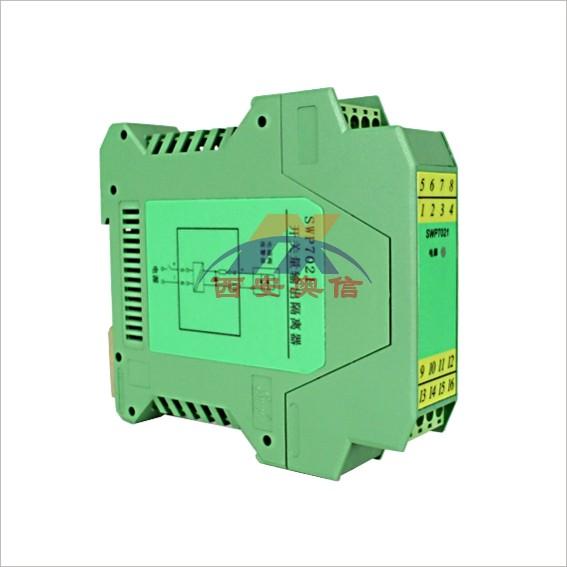 一进一出安全栅SWP-7023-Ex昌晖 单回路独立供电