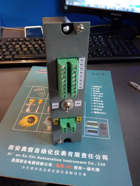 DFY-1110K 稳压电源 DFY-1110 24V 1A电源箱 西安奥信